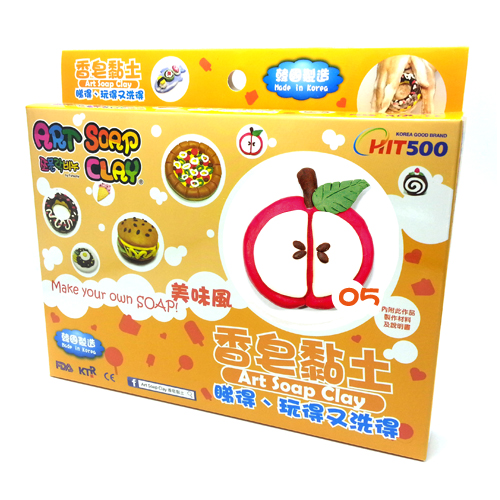 Art Soap Clay 香皂黏土 SC-05 DIY Package (Apple) 手工包 (蘋果)