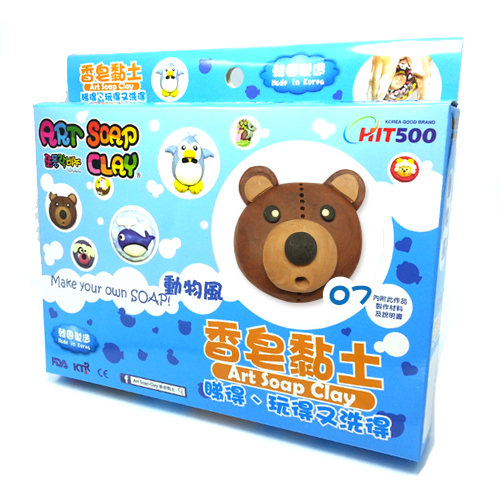 Art Soap Clay 香皂黏土 SC-07 DIY Package (Bear) 手工包 (熊)