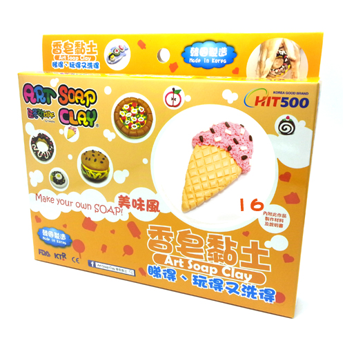 Art Soap Clay 香皂黏土 SC-16 DIY Package (Ice cream) 手工包 (雪糕)