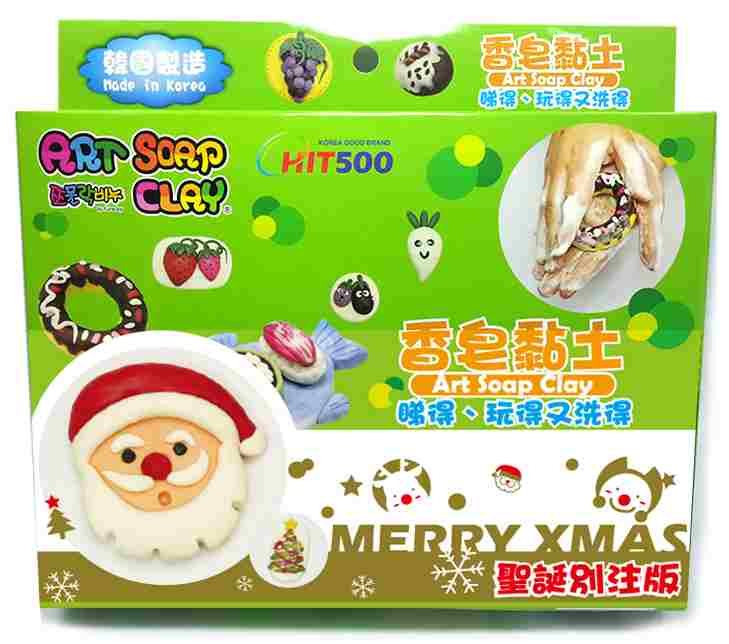 Art Soap Clay 香皂黏土 XM-1 DIY Package (Santa + Christmas Tree) 手工包 (聖誕老人 + 聖誕樹) [聖誕限定]