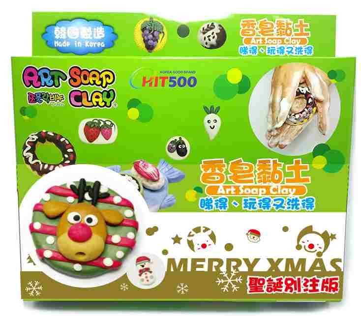 Art Soap Clay 香皂黏土 XM-2 DIY Package (Deer + Snowman) 手工包 (聖誕鹿 + 雪人) [聖誕限定]
