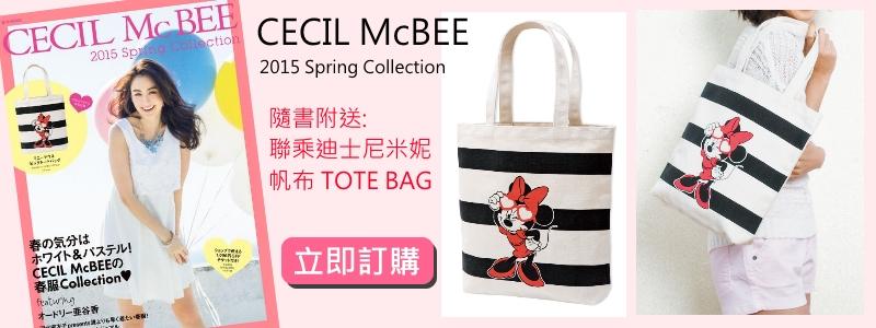 CECIL McBEE 2015 Spring Collection附送聯乘迪士尼米妮帆布TOTE BAG