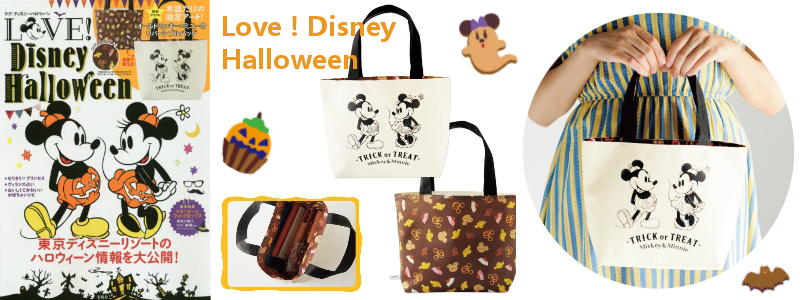 LOVE! Disney Halloween - 附Trick or Treat 米奇米妮tote bag