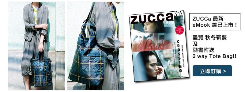 ZUCCa AUTUMN/WINTER 2014/2015 - 送秋冬色系格仔 2way Tote Bag